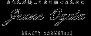 ジュネオガタ COSMETICSアルビオン・イグニス・エレガンス正規販売店