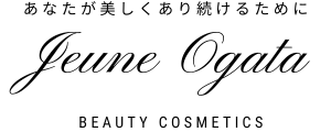 ジュネオガタ COSMETICS公式 アルビオン・イグニス・エレガンス・クレドポーボーテ・ベネフィーク正規販売店