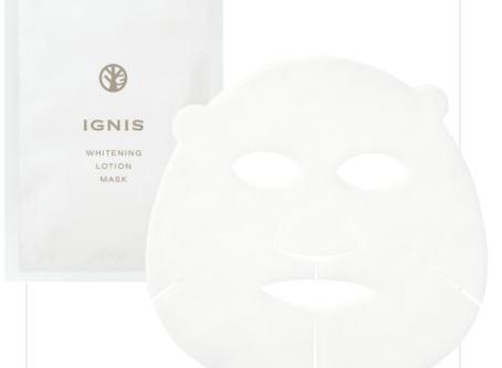 イグニスホワイトローションマスク